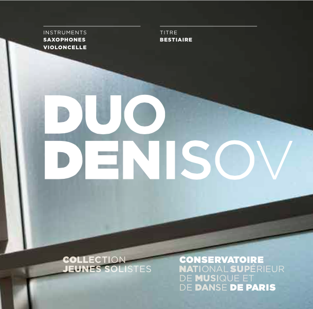 Cover of Duo Denisov (2014) : Bestiaire